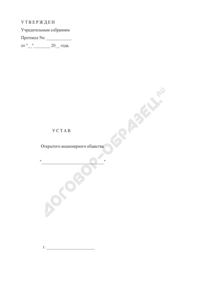 Бланк . Страница 1