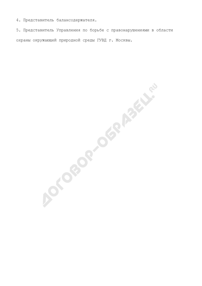 Акт проверки приживаемости зеленых насаждений города Москвы. Страница 3