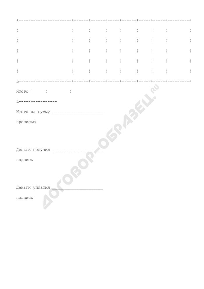 Закупочный акт (документация по учету операций в торговле и общественном питании). Специализированная форма N 6-ОПит. Страница 3