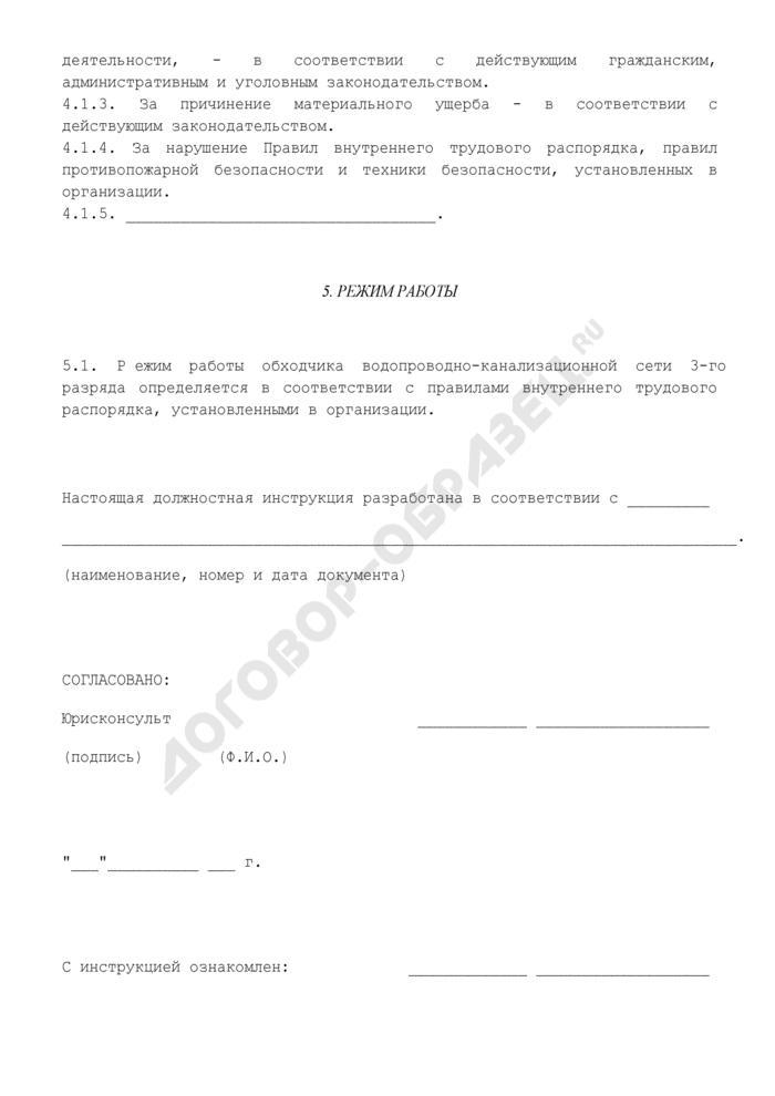 Ремонт и отделка квартир в Москве и подмосковье По самым