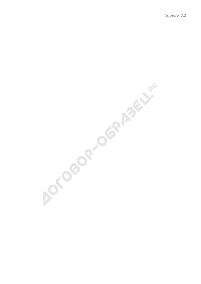 Книга учета уголовных дел в органах прокуратуры Российской Федерации. Страница 2