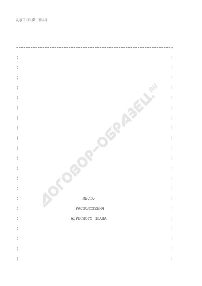 Форма технического паспорта жилого помещения (квартиры). Страница 3