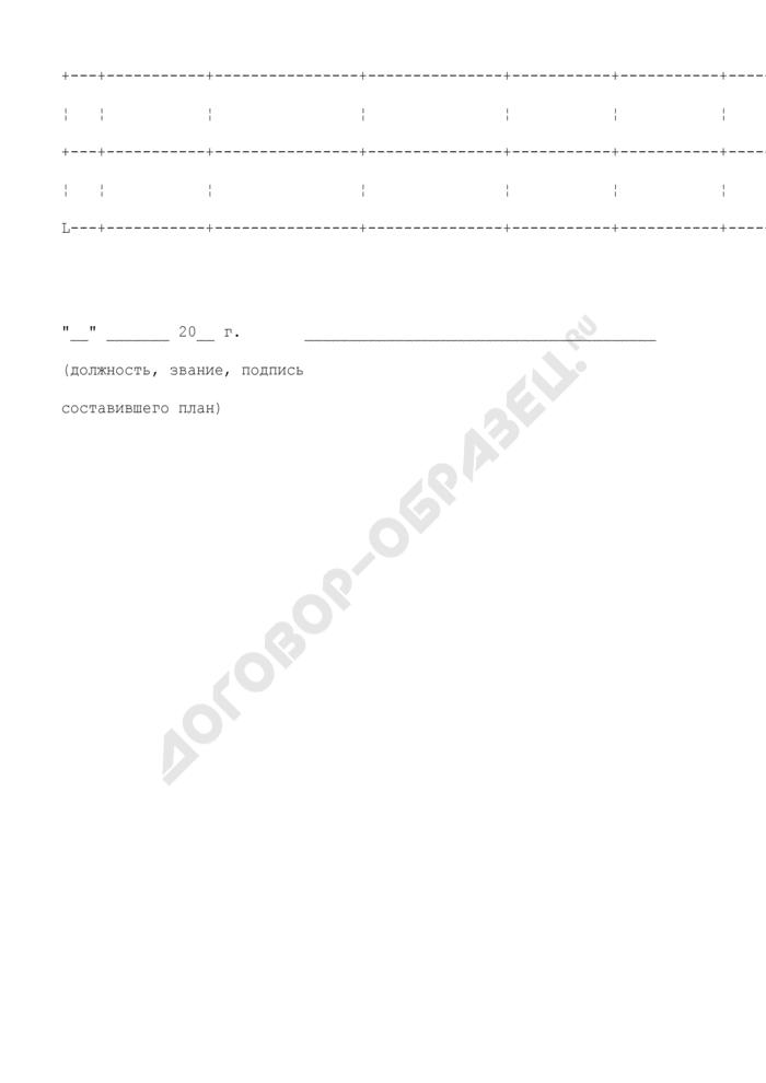 План проведения аттестации руководителей учреждений и органов уголовно-исполнительной системы, подлежащих аттестации центральной аттестационной комиссией ФСИН России. Страница 2