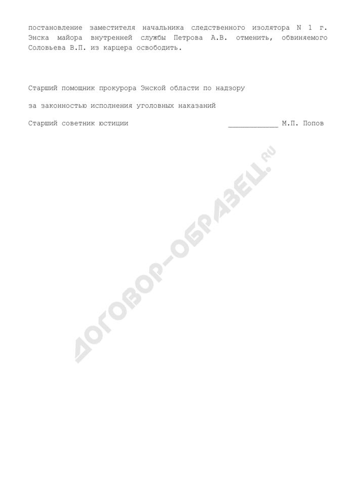 Постановление об освобождении обвиняемого из карцера (образец). Страница 2