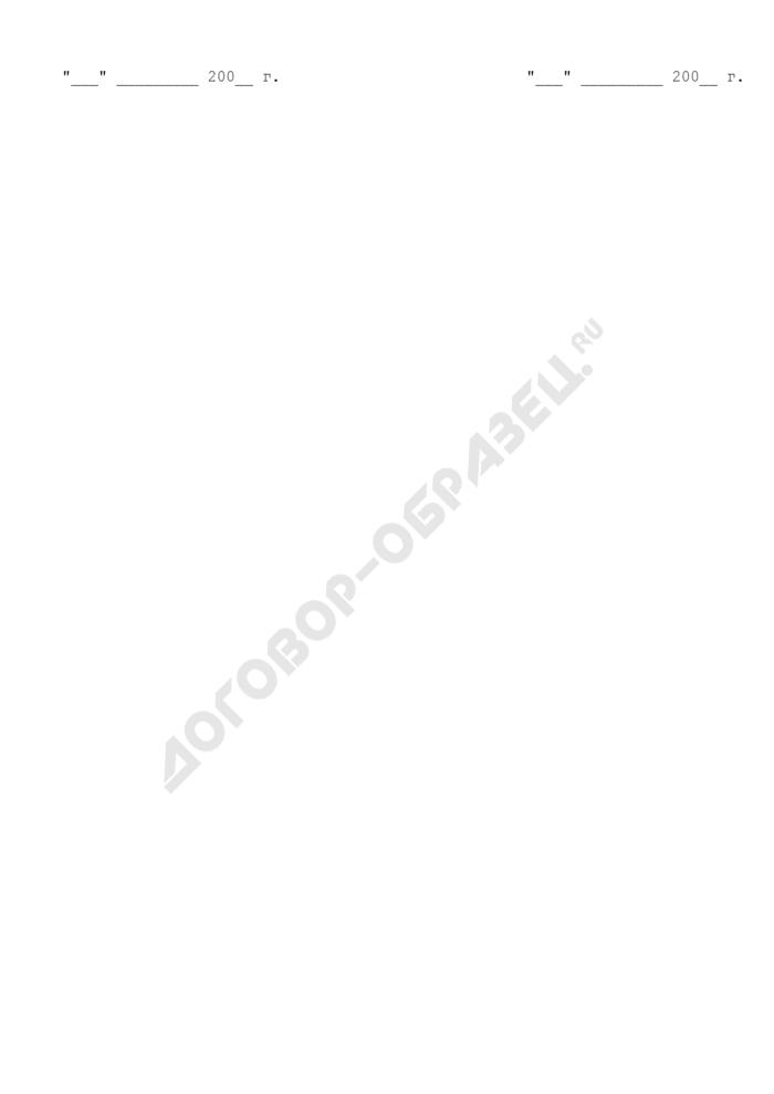 """Расчет годовой арендной платы за транспортное средство без экипажа для юридических и физических лиц, обслуживающих муниципальный жилищный фонд, предоставляющих коммунальные услуги по теплоснабжению, водоснабжению, водоотведению и канализации, электроснабжению потребителям муниципального образования """"Поселок Томилино"""" Люберецкого района Московской области. Страница 3"""