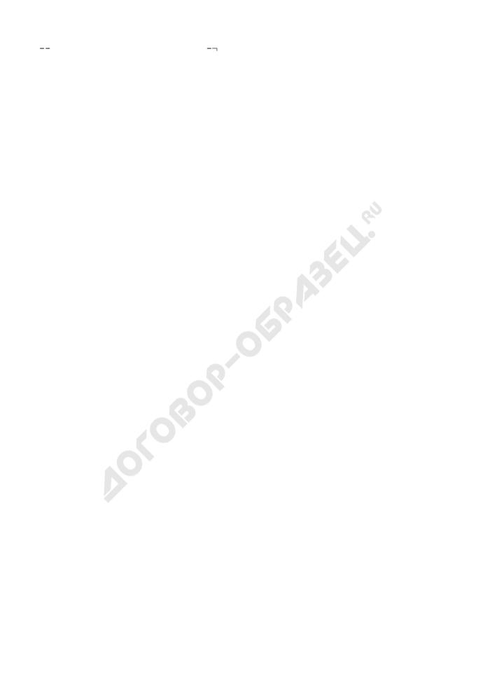 Образец продольного бланка письма подразделения центрального аппарата МВД России. Страница 2