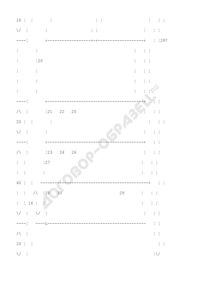 Расположение реквизитов и границы зон на формате А4 углового бланка. Страница 2