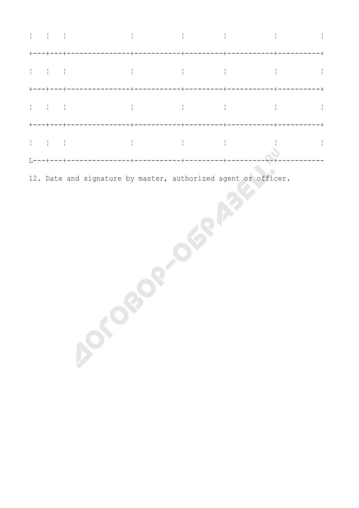 Судовая роль. форма N 5 (ИМО фал) (англ.). Страница 2