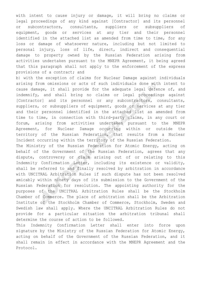 Типовая форма письма-подтверждения об освобождении от материальной ответственности к рамочному соглашению о многосторонней ядерно-экологической программе в Российской Федерации (англ.). Страница 2