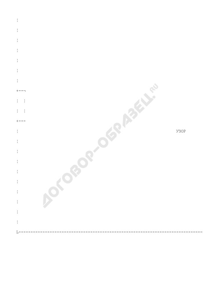 Товарно-транспортная накладная. Типовая форма N ТТН-1 (серия ОК). Страница 2