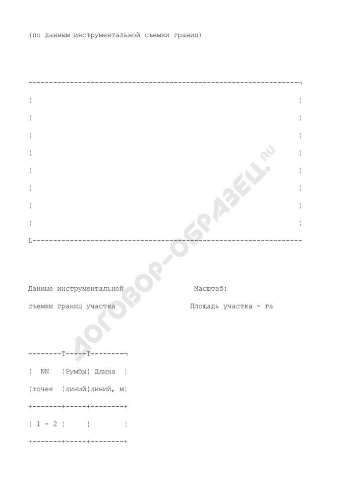 Чертеж участка лесного фонда (приложение к акту натурного технического обследования участка лесного фонда). Страница 1