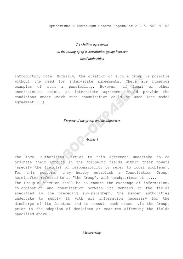 Рамочное соглашение о создании консультативной группы между местными властями (англ.). Страница 1