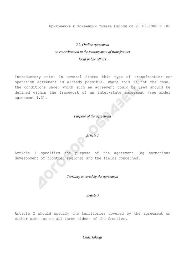 Рамочное соглашение о координации управления приграничными местными общественными делами (англ.). Страница 1