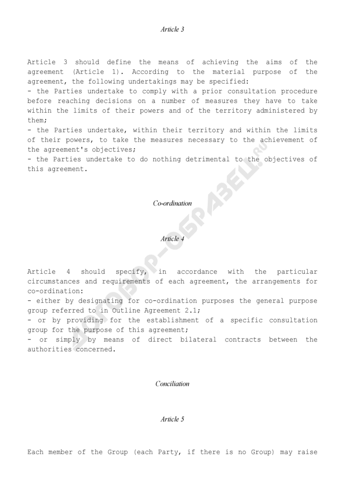 Рамочное соглашение о координации управления приграничными местными общественными делами (англ.). Страница 2