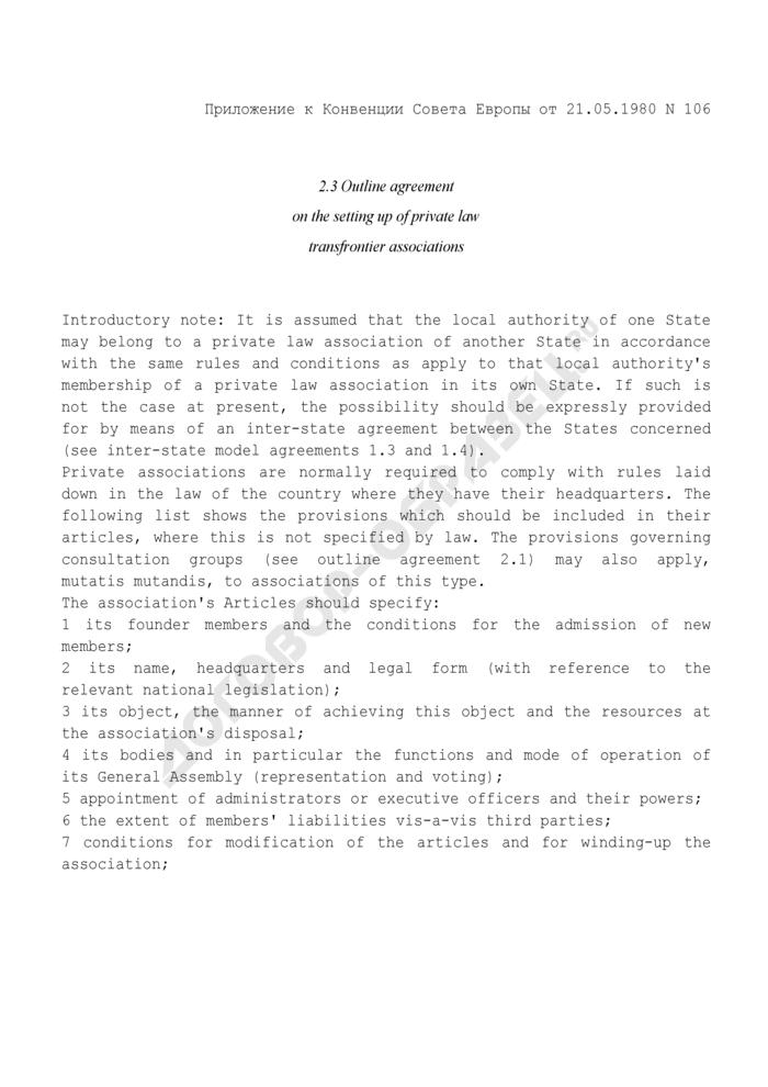 Рамочное соглашение о создании приграничных ассоциаций частного права (англ.). Страница 1