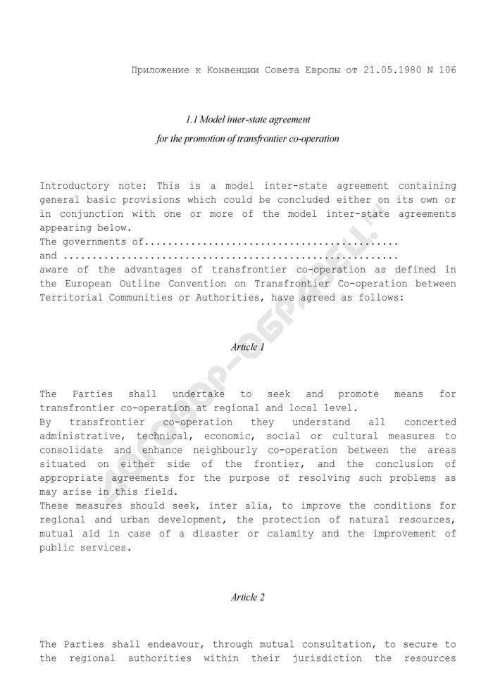 Типовое межгосударственное соглашение о развитии приграничного сотрудничества (англ.). Страница 1