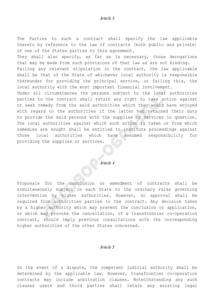Типовое межгосударственное соглашение о приграничном сотрудничестве между местными властями на контрактной основе (англ.). Страница 2