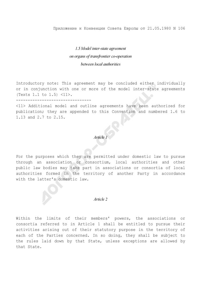 Типовое межгосударственное соглашение о создании органов приграничного сотрудничества местных властей (англ.). Страница 1
