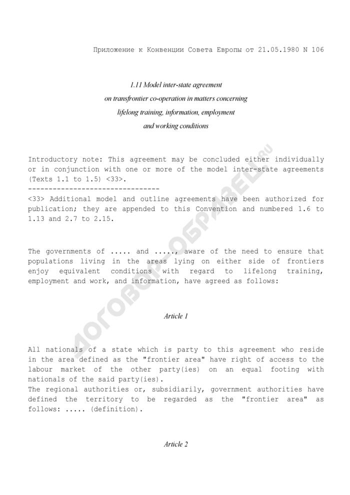 Типовое межгосударственное соглашение о приграничном сотрудничестве в области повышения квалификации, информации, занятости и условий труда (англ.). Страница 1
