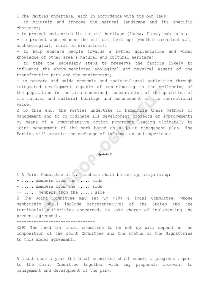 Типовое соглашение о создании и управлении приграничными сельскими парками (англ.). Страница 2