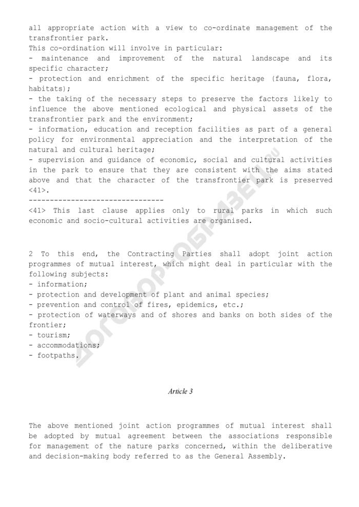 Типовое соглашение между ассоциациями частного права о создании и управлении приграничными парками (англ.). Страница 3