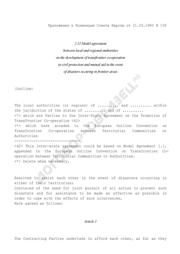 Типовое соглашение между местными и региональными властями о развитии приграничного сотрудничества по защите населения и взаимной помощи в случае чрезвычайных ситуаций в приграничных зонах (англ.). Страница 1