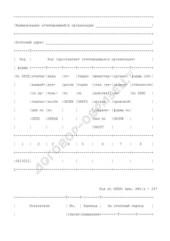 Сведения о потерях в электрических сетях по диапазонам напряжения. Форма N 2-рег. Страница 3