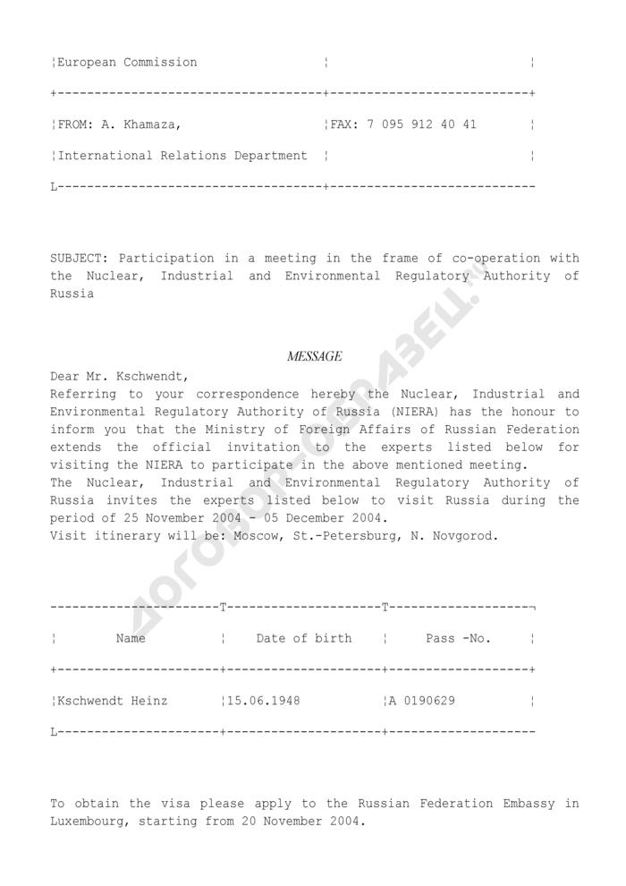 Пример составления официального уведомления иностранному гражданину о приглашении посетить Российскую Федерацию для участия в деловой встрече с сотрудниками Федеральной службы по экологическому, технологическому и атомному надзору (англ.). Страница 2