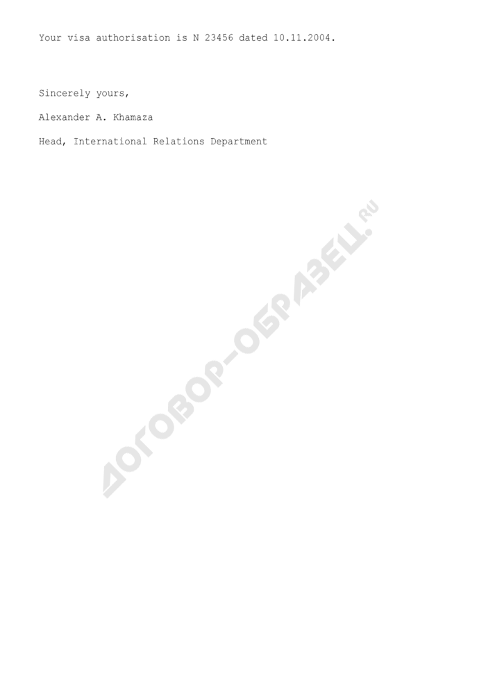 Пример составления официального уведомления иностранному гражданину о приглашении посетить Российскую Федерацию для участия в деловой встрече с сотрудниками Федеральной службы по экологическому, технологическому и атомному надзору (англ.). Страница 3