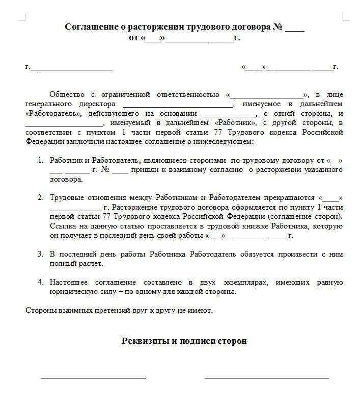 II. КРИМИНАЛИСТИЧЕСКАЯ техника / Криминалистика (Изд)