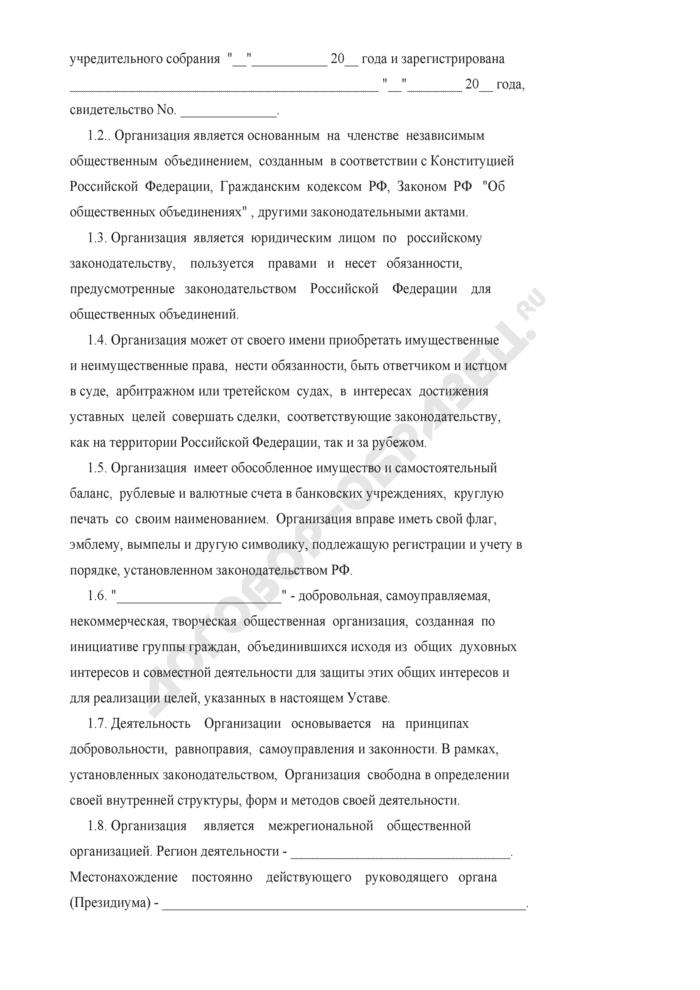 Договор на ремонтные работы между ип и юридическим лицом