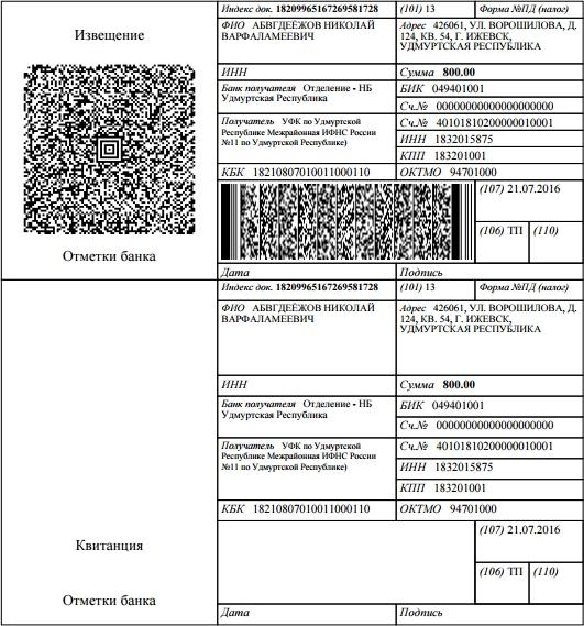 Регистрация ип ворошиловский район онлайн бухгалтерия мое дело бесплатно