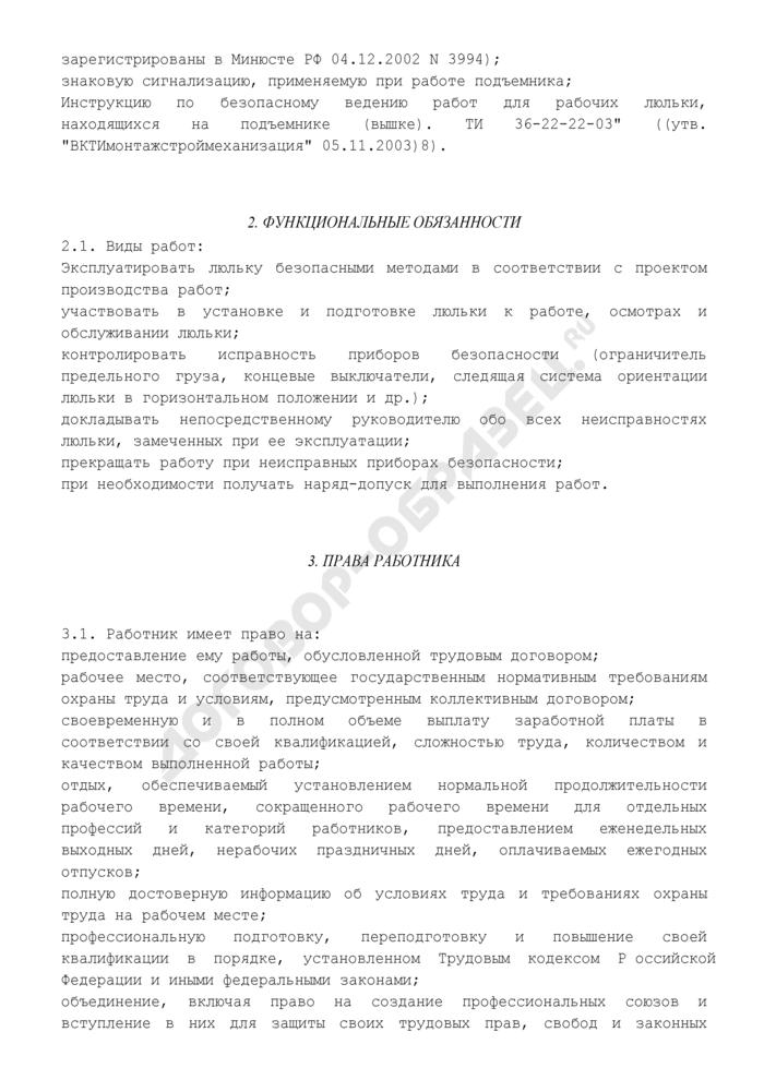 Инструкция по заполнению декларации енвд