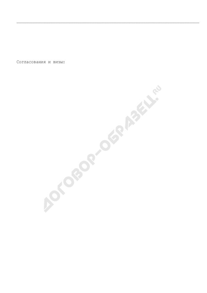 Конкурентный лист (сравнительная таблица предложений иностранных фирм по коммерческим и техническим условиям). Страница 3