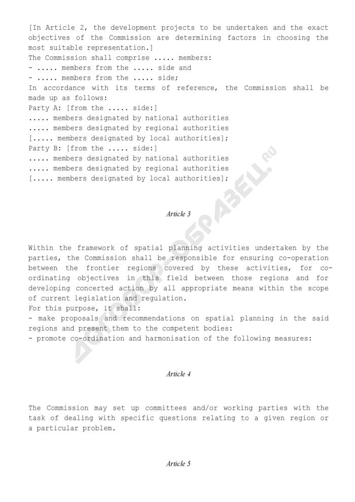 Типовое соглашение о межправительственном сотрудничестве в области пространственного планирования (англ.). Страница 2