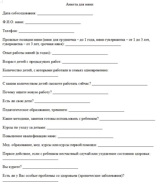 мтс банк подать заявку на кредит онлайн